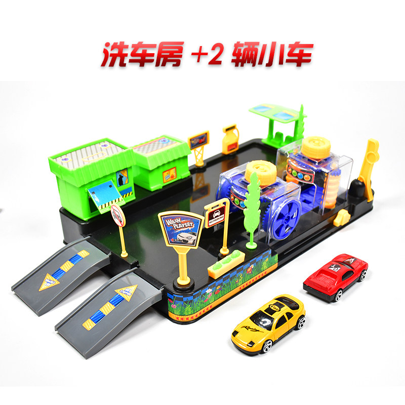Children S Fun Car Wash Parking Lot Toy Set Playable Water 3 Year