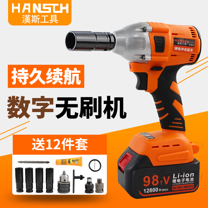 Brushless Electric Wrench Lithium Shelf Carpentry Special Strong Impact Board Hand Multi Function Auto Repair Wind Gun