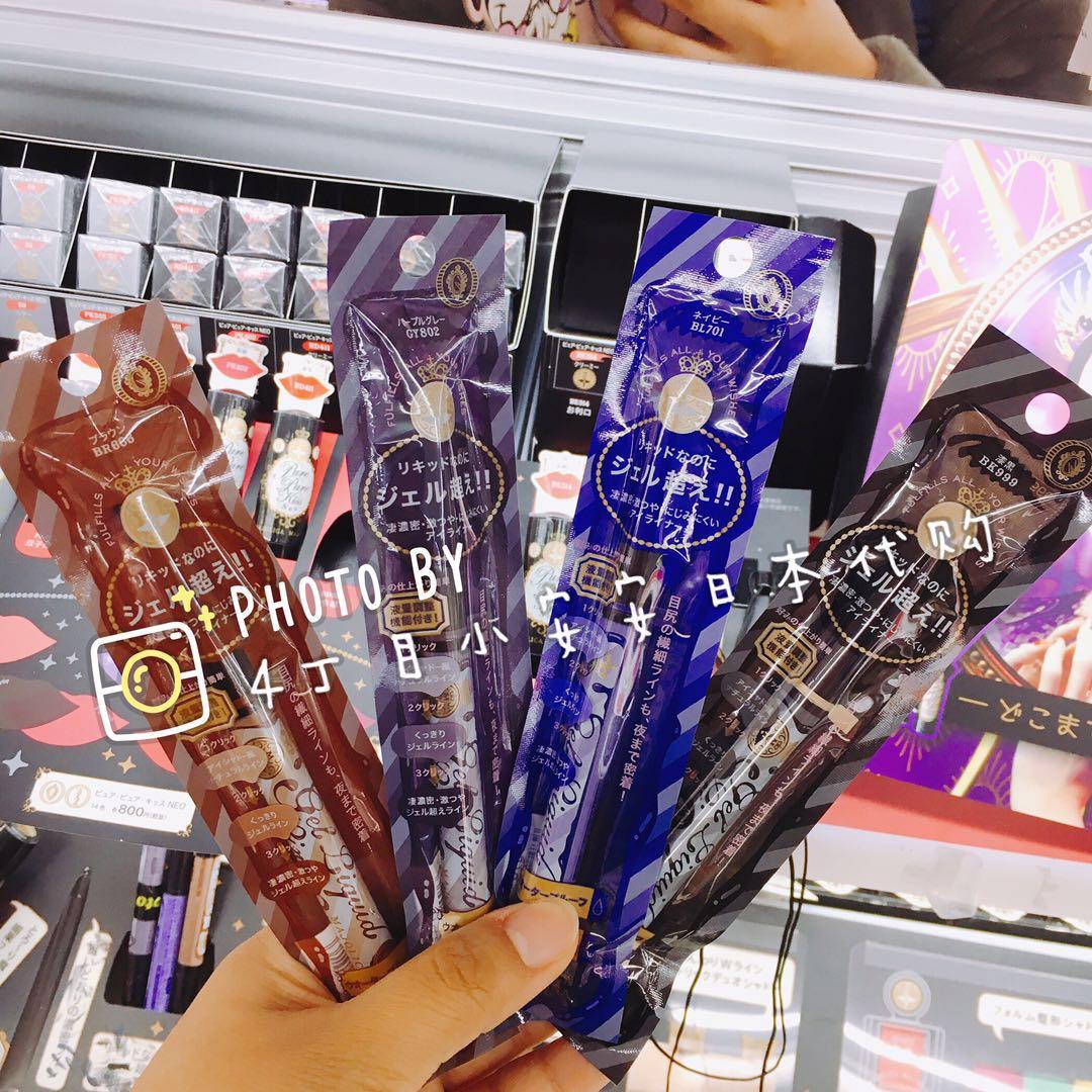 viva正品美妝 現貨喔【予定】日本專柜 SHISEIDO/資生堂戀愛魔鏡防水持久不暈染眼線筆