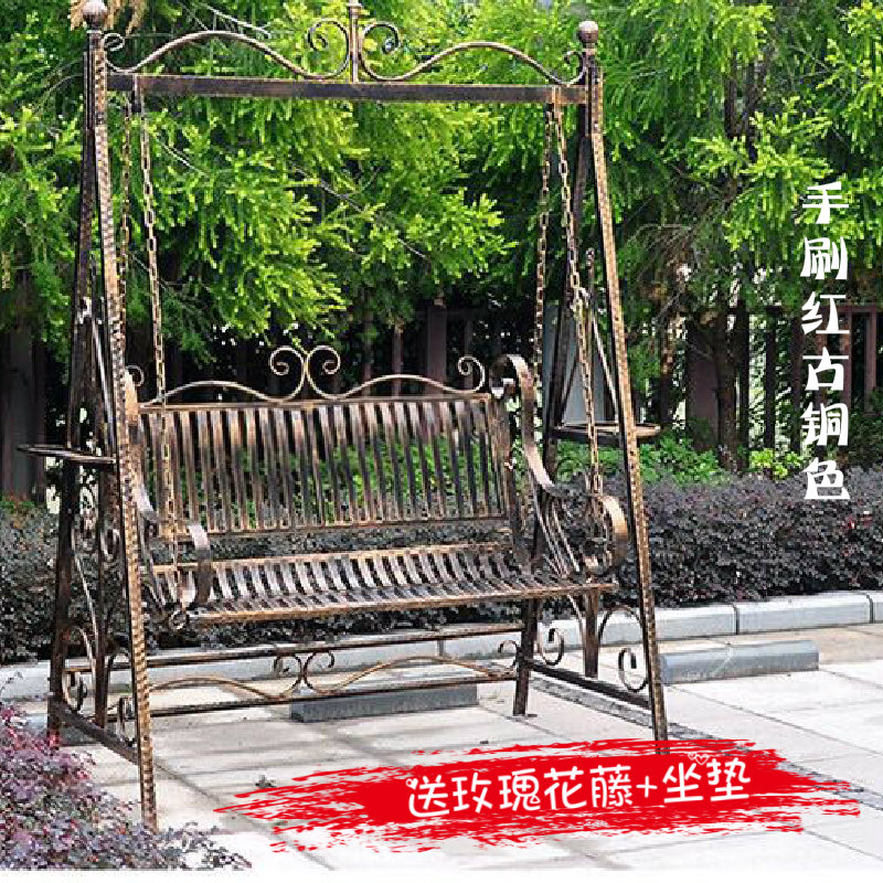 Outdoor Rocking Chair Swing Outdoor Rocking Chair Garden Swing Double Rocking  Chair Balcony Wrought Iron Swing Chair Outdoor Swing