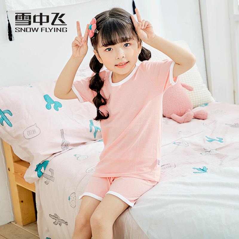 儿童短袖套装夏季纯棉上衣宝宝夏装男童女童半袖两件套小孩短裤