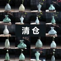 创意禅约复饰茶道家用陶瓷瓶桌面客厅中式茶艺小摆件