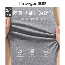 Three guns men's vest 100% cotton hurdles I-word fitness sports undershirt 100% cotton vest men's wear trend
