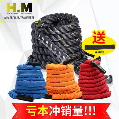 Fighting rope battle...
