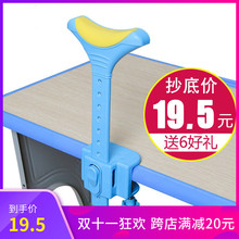 Anti-myopia Sitting Posture Corrector Bracket for Children Writing Posture Corrector Visual Protector to Prevent Children from Lowering Their Heads to Write Work Artifact to Remind Primary School Students Writing Posture Adjustment Eye Protector