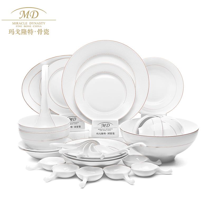 瑪戈隆特白魚入舟32頭骨瓷餐具套裝6人家用套裝碗盤碟勺
