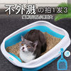 Cat Sand Pot Anti-Splash Half-closed Large Cat Toilet Small Cat Sand Pot Cat Dung Pot Cat Products Deodorization