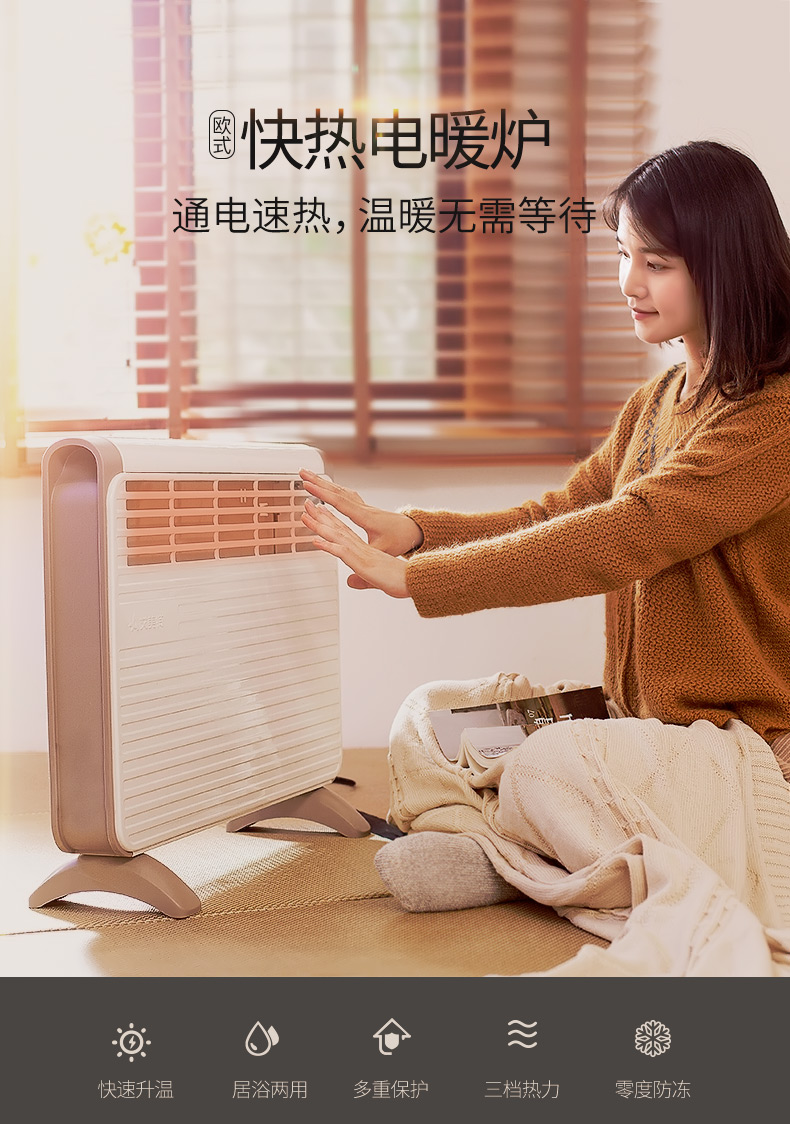 艾美特 HC19046 家用节能取暖器 电暖炉 双重优惠折后¥159包邮