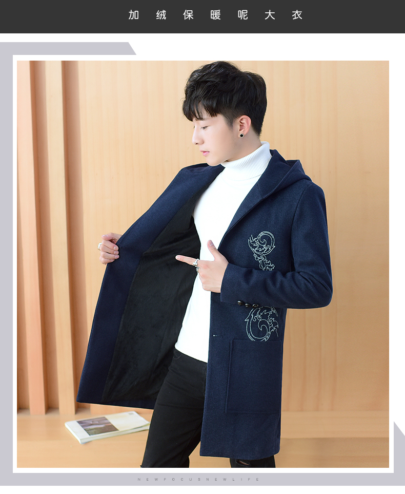 2020 autumn and winter new men's windshields in the long coat men's casual Korean version of the trend youth hair coat 38 Online shopping Bangladesh