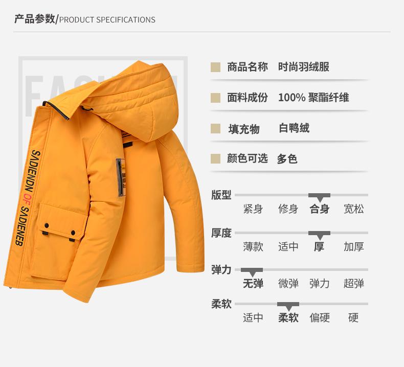 Men's jacket 2020 winter new Korean version trend short thickened teen men's down jacket light winter dress 42 Online shopping Bangladesh