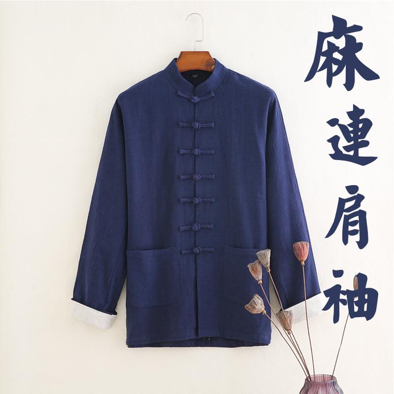 Национальная китайская одежда Артикул 586866296646