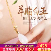 Ожерелье из нефрита и подвеска Tianyu белый Jade 925 серебро 18K золото инкрустированные нефрита подвеска цепочка ключицы женский