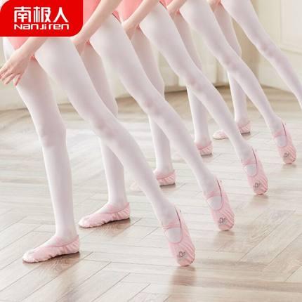 南极人 女童舞蹈袜打底裤3条装