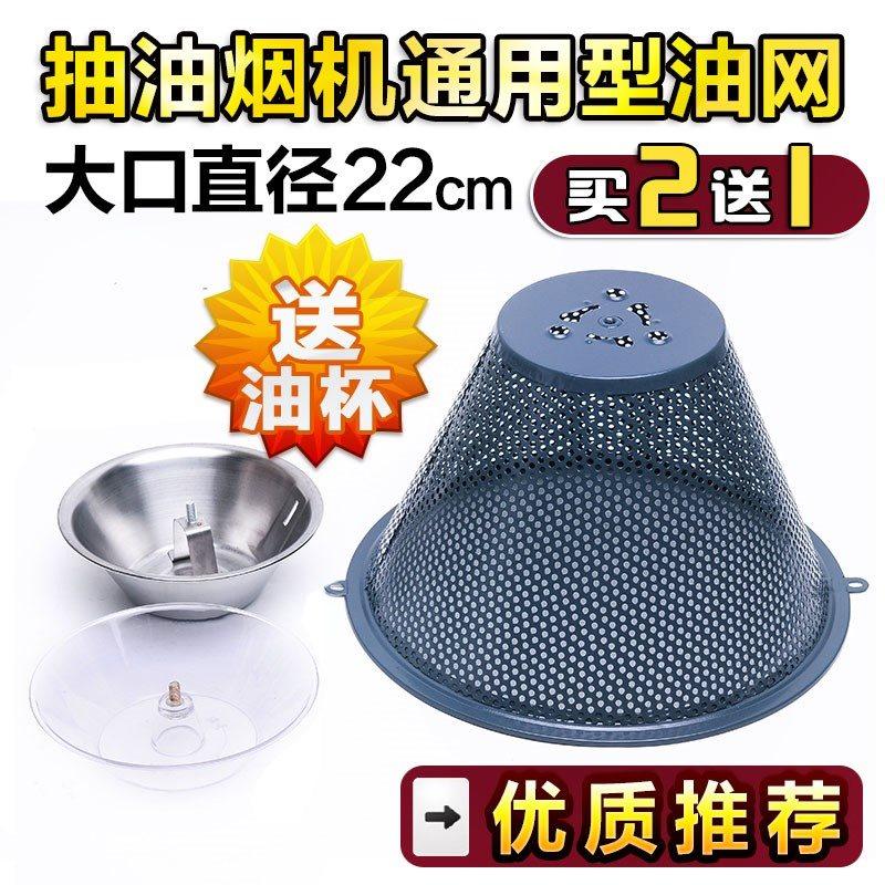 家用厨房油烟机过滤网吸油纸抽油烟机防油网罩油烟过滤纱网防尘罩