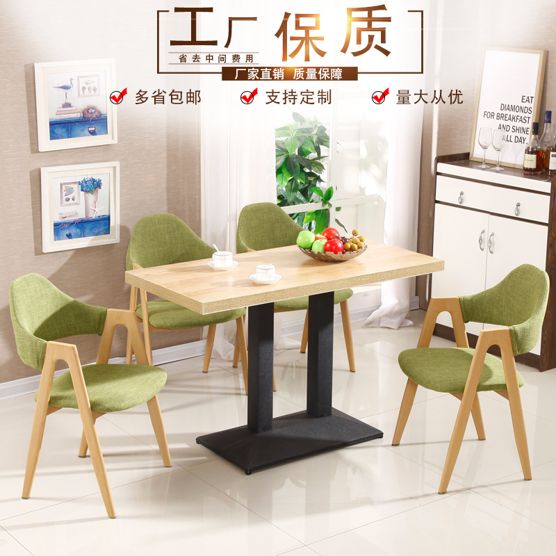 USD 33.96] A-word chair Nordic wrought iron dining room chair modern ...