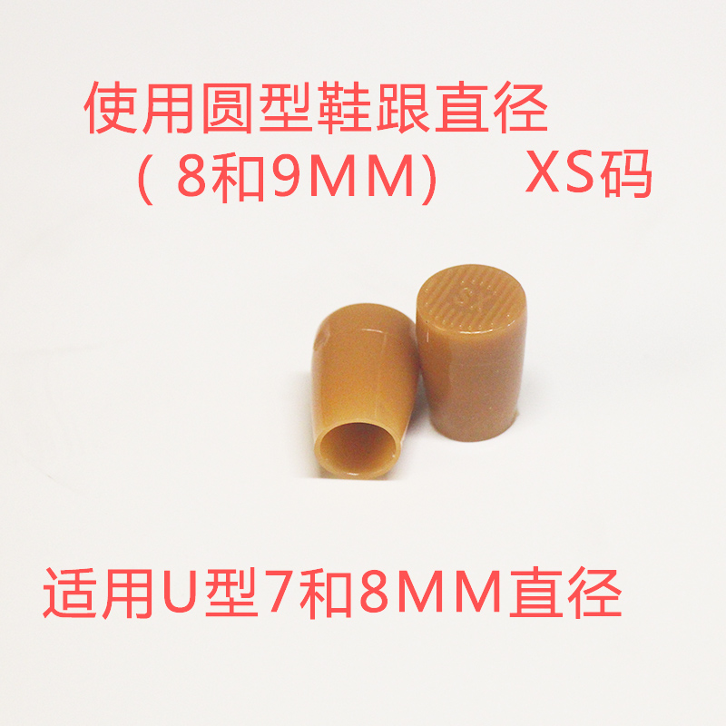 XS APRICOT (FOR 8 AND 9MM) 3 PAIRS