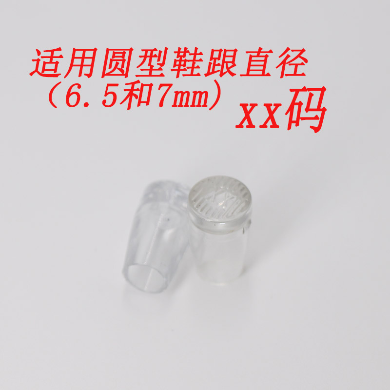 XX WHITE (SUITABLE FOR 6.5 AND 7MM) 3 PAIRS