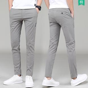 全棉新疆棉新款夏季直筒百搭薄款男裤子潮流修身休闲裤长裤男士