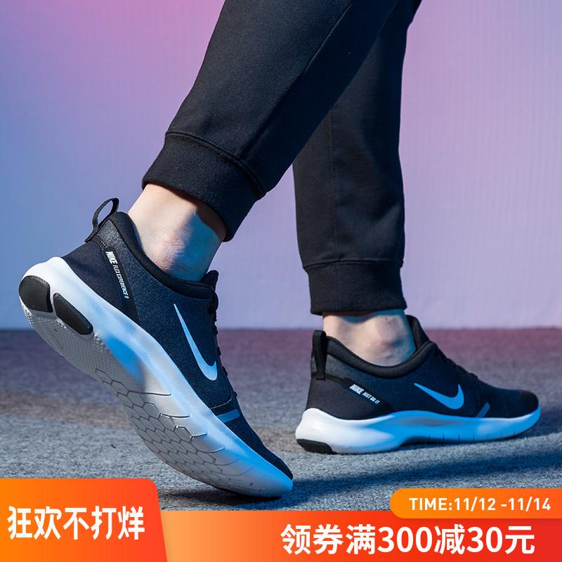 耐克男士运动鞋2019新款男鞋秋冬季跑鞋v男士正品赤足轻便跑步鞋子