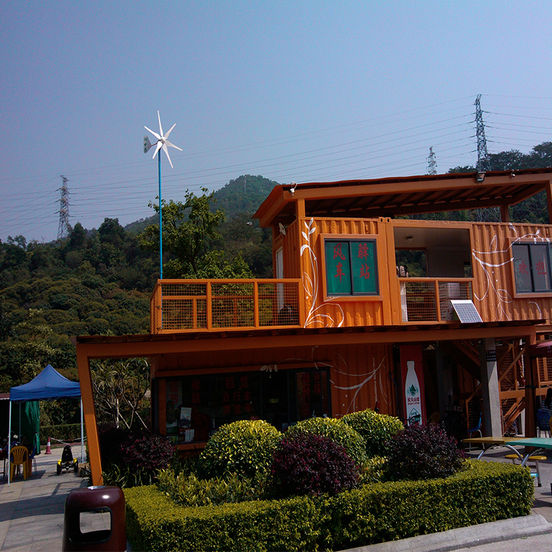 300W micro wind turbine home 220V wind and solar system 12V24V wind power  generation