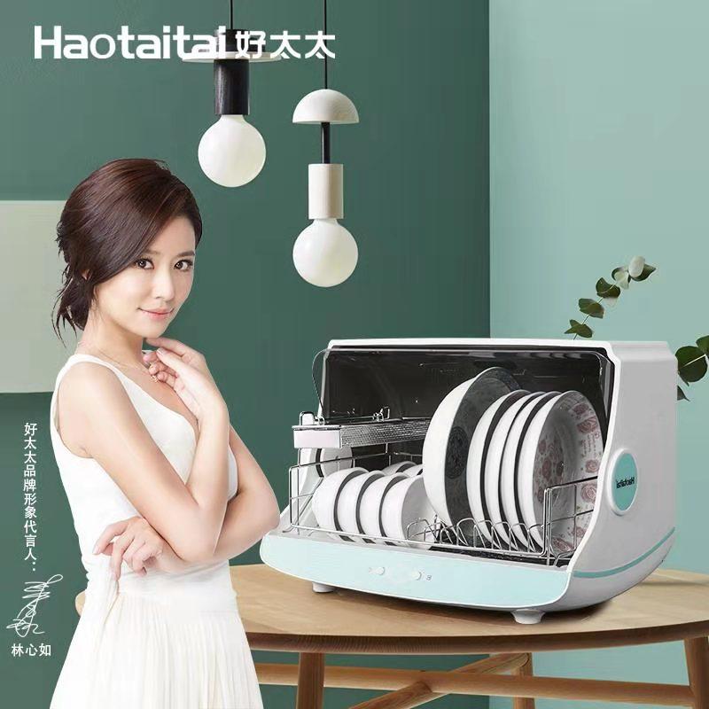 好太太消毒碗柜家用厨房小型台式迷你碗筷消毒柜烘碗机保洁柜正品