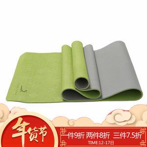 皮尔 瑜伽垫加长版TPE瑜伽垫运动减肥防滑垫运动健身垫纯色