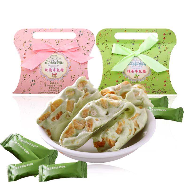 佟小曼手工茶饼坊牛轧糖厦门特产鼓浪屿伴手礼零食糖果送礼盒喜糖