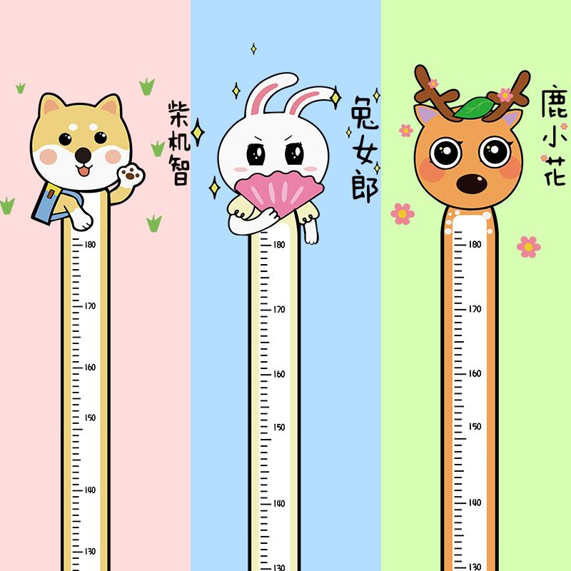 【旗舰店】超萌卡通动物宝宝身高贴