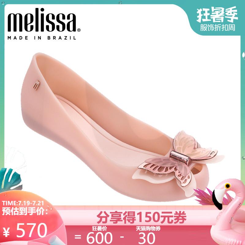 Melissa梅丽莎2019春夏单鞋镂空蝴蝶结鱼嘴新品坡跟果冻鞋女31977