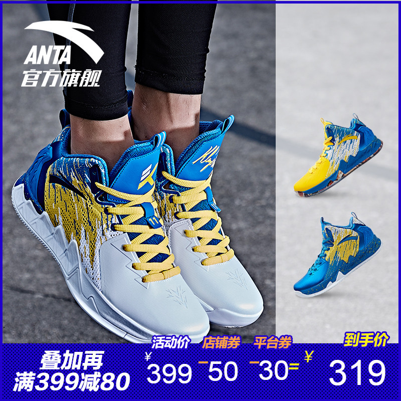d94522192a9b Anta basketball shoes men s shoes new sports shoes men s high-top shoes KT2  Thompson post