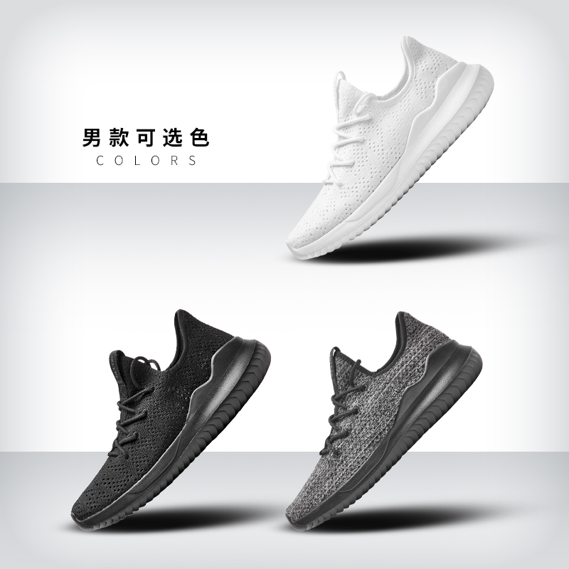 buy cheap 837cf 67287 Anta men s shoes sports shoes summer official website flagship light mesh  breathable retro trend sports shoes casual shoes men