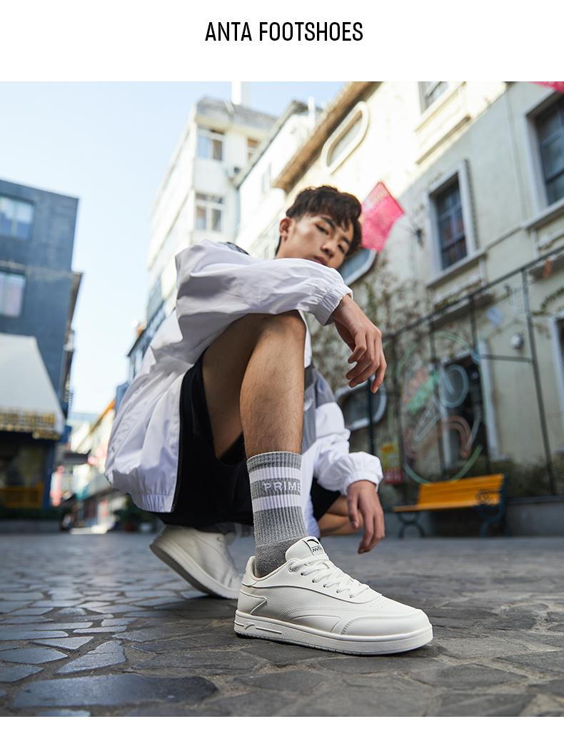 安踏板鞋男鞋春季透气运动小白鞋官方旗舰休閒鞋潮鞋子男士详细照片