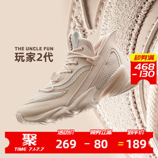 Anta players 2 generation basketball shoes men's official website flagship 2020 new summer boots low-top trend casual shoes