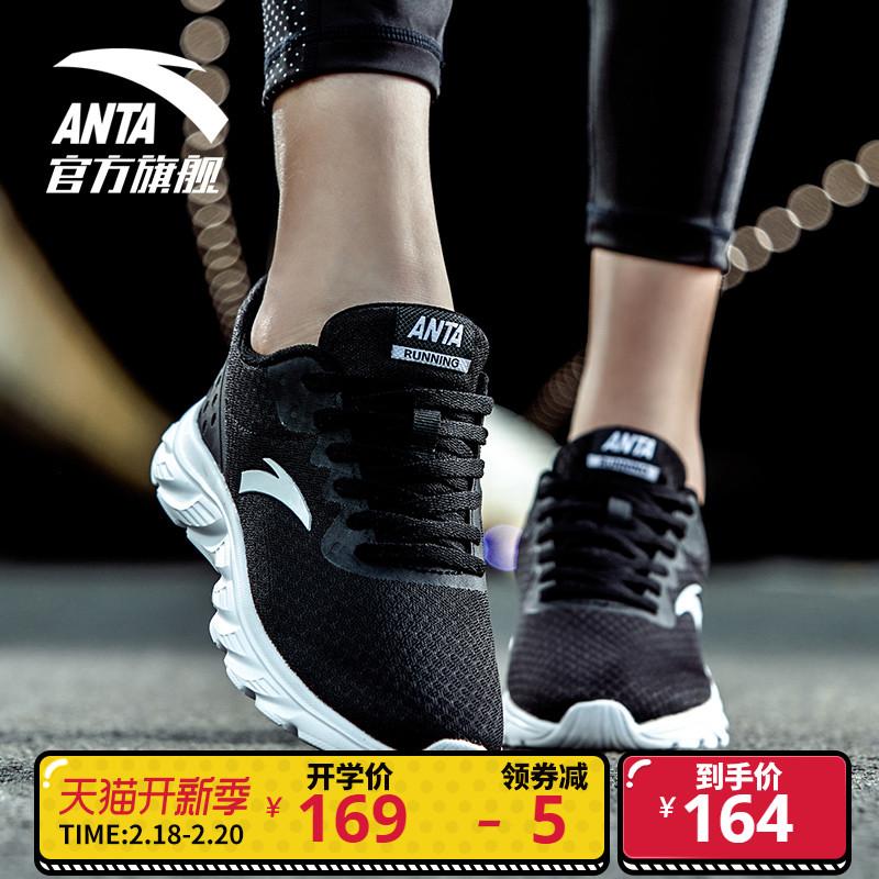 安踏官网旗舰女鞋跑步鞋2019春季新款正品网面透气休闲鞋运动鞋女