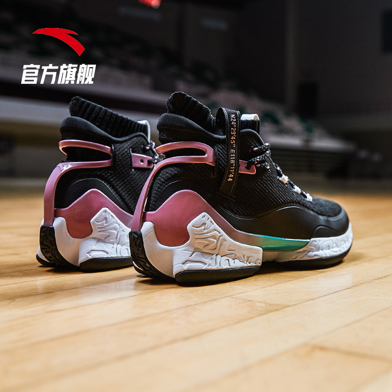949a4b9dc36c Anta official website flagship men s shoes basketball shoes men 2019 new UFO2  generation - shaped high-top boots practical shoes