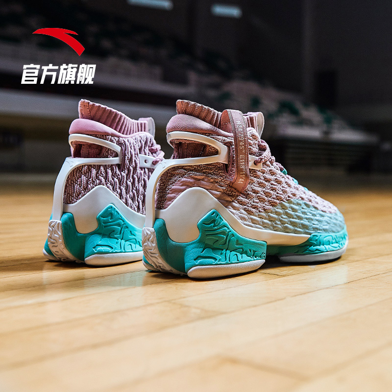 7405723d1fc8 Anta official website flagship men s shoes basketball shoes men 2019 new UFO2  generation - shaped high-top ...