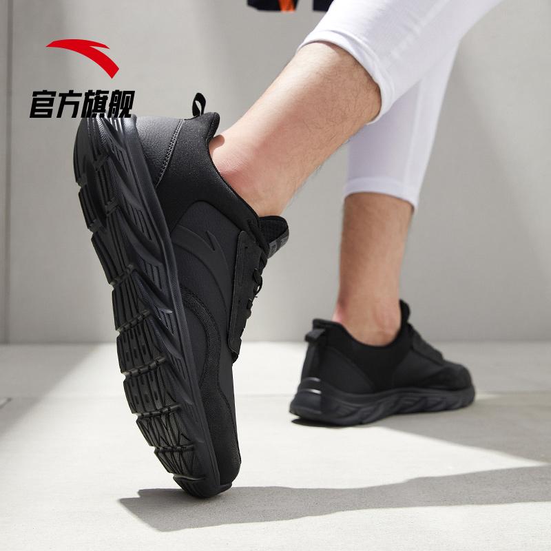 【双11预售】安踏男鞋跑步鞋2021新款情侣鞋子皮面防水黑色运动鞋