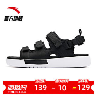 Anta Sandals men's Shoes summer 2020 new trendy couples beach sandals women's casual shoes sports sandals men