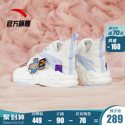 Anta overlord shoes Women's shoes casual shoes men's shoes 2020 new autumn couples net surface breathable sneakers
