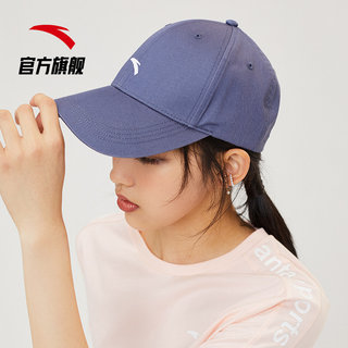 Anta sports cap women new cap men black outdoor running trend leisure sports cap baseball cap