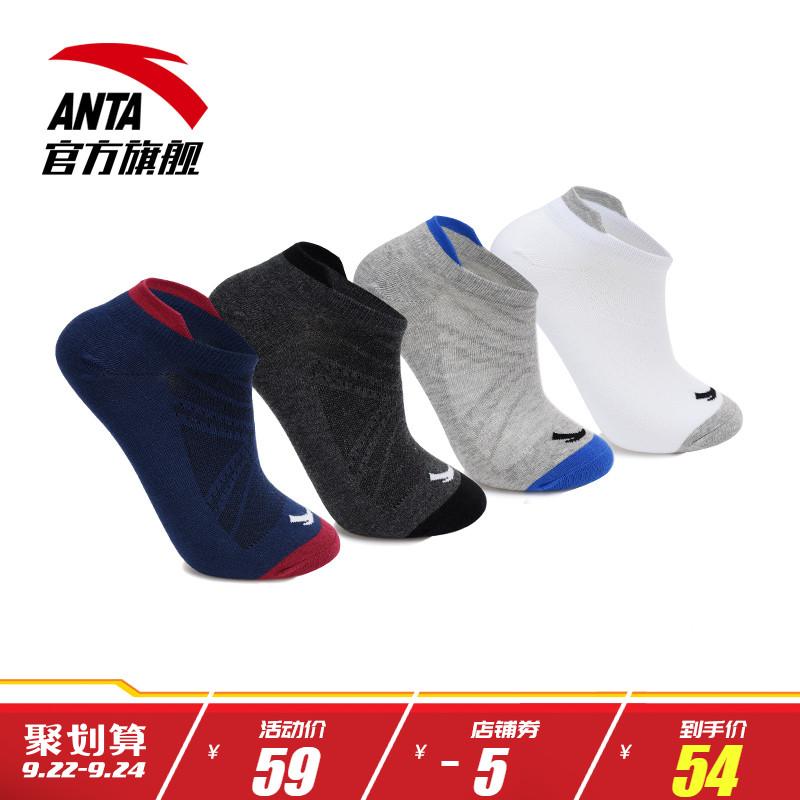 [安踏运动袜子] мужской 2018 новая коллекция [组合4双装成人短袜] мужской [低帮] для отдыха [跑步袜]