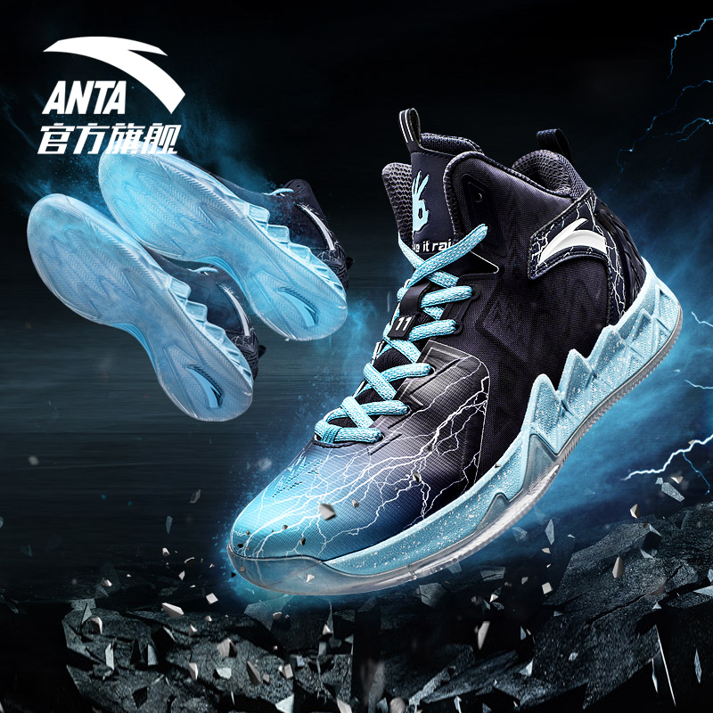ffbfa227b8c9 Anta basketball shoes men s shoes 2019 summer sports shoes Thompson 2  generation boots KT2 high help shoes boots 5