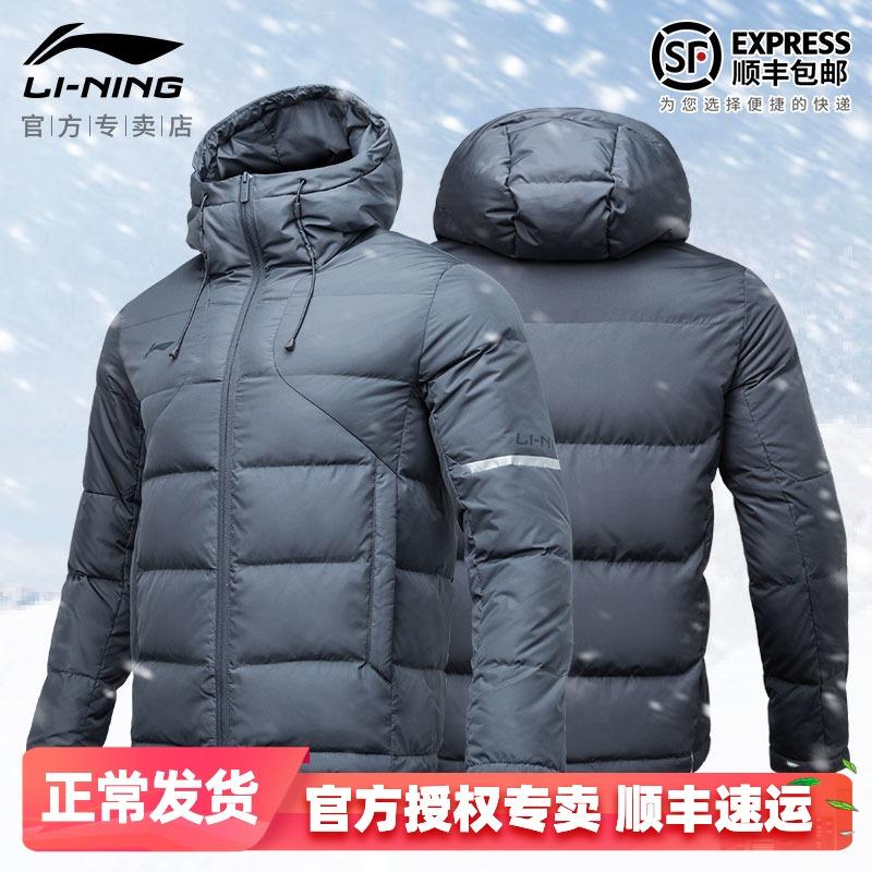 李宁外套男大衣短款女棉服冬季a外套连帽中长款训练冬装运动羽绒服