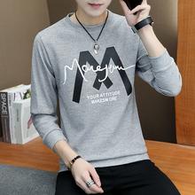 韩版休闲男士长袖T恤青少年