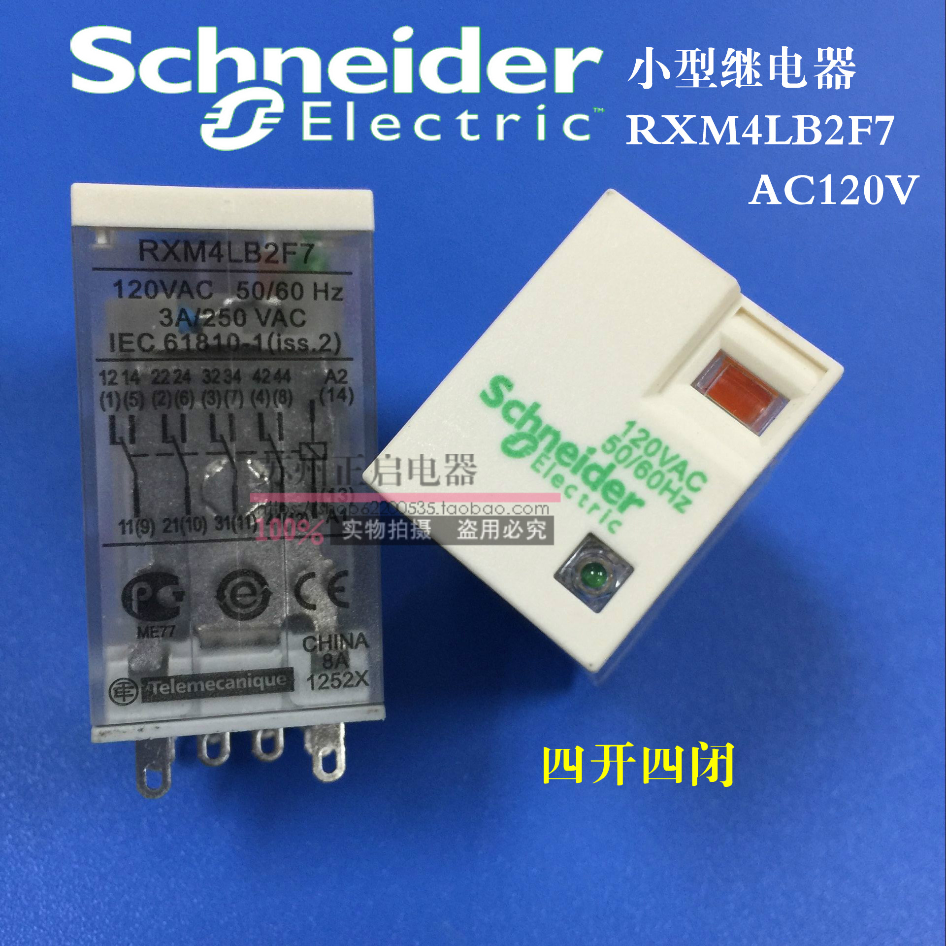 Usd 600 Schneider Relay Rxm4lb2f7 Ac110v Wholesale From China New Electric Zelior Solidstate Relays