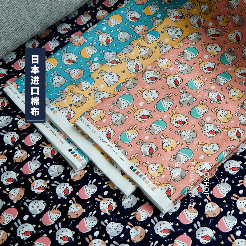 半码价|闹闹家日本进口优布全棉细帆手工diy布料服装包包卡通萌兔