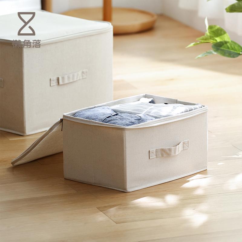 懒角落 家用布艺拉链收纳箱玩具衣物杂物天然棉麻整理盒箱子65706