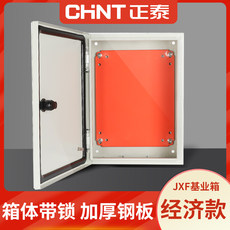 CHINT distribution box Foundation box factory with a small electric power source control box surface mounted cassette control and low voltage electrical wiring closet