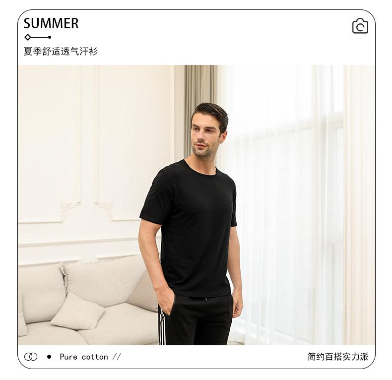 宜而爽 100%纯棉T恤 2件装 图1