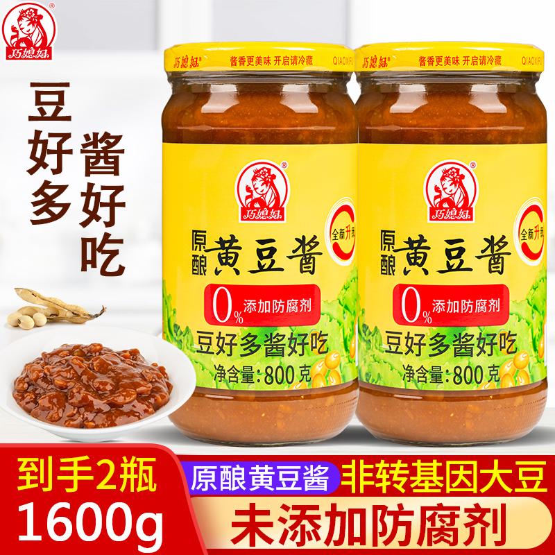 【巧媳妇】黄豆酱800g*2瓶装